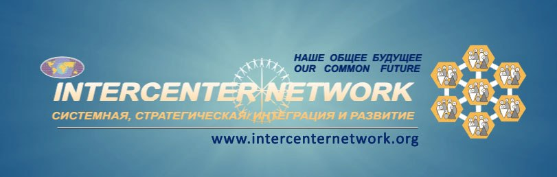 intercenternetwork